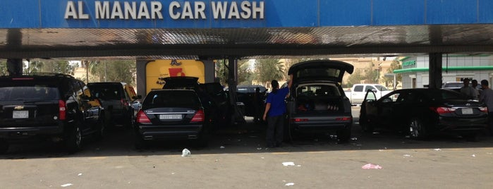 Al Manar Car Wash is one of Lugares favoritos de Tawfik.