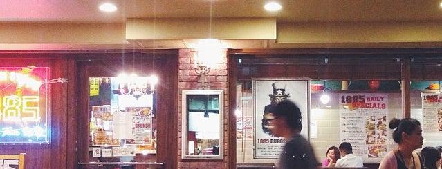 1885 Burger Store is one of Indie/Alternative Taipei.