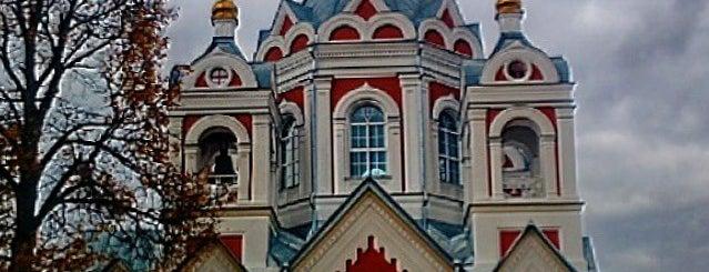 Храм Казанской Божией Матери is one of Храмы Истринского района.