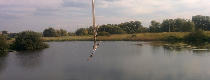 Озеро около д. Санниково is one of Lieux qui ont plu à Ivan.