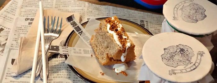 Hēijīi is one of Cafe.