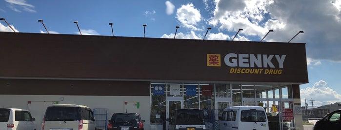ゲンキー大井舟山店 is one of ディスカウント 行きたい.