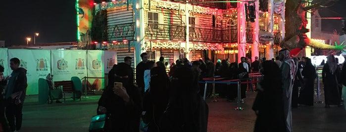 Escape Hotel is one of Riyadh Season.
