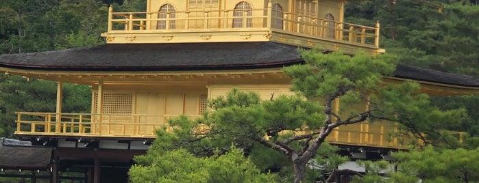 Golden Pavilion is one of Orte, die B. gefallen.