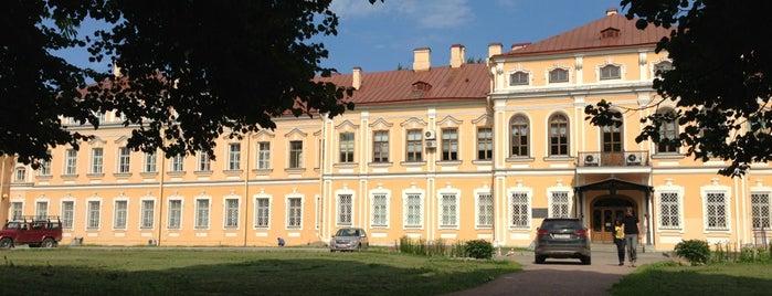 Митрополичий сад / Mitropolichiy garden is one of Места для онлайн трансляций.