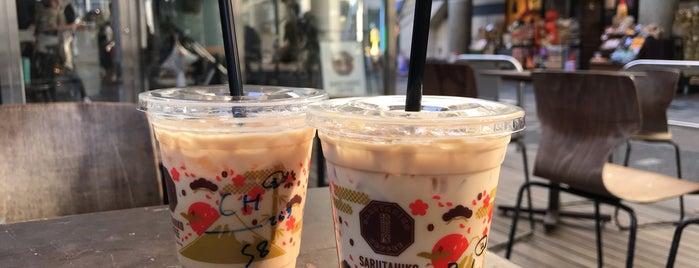 Sarutahiko Coffee is one of モリチャン'ın Beğendiği Mekanlar.