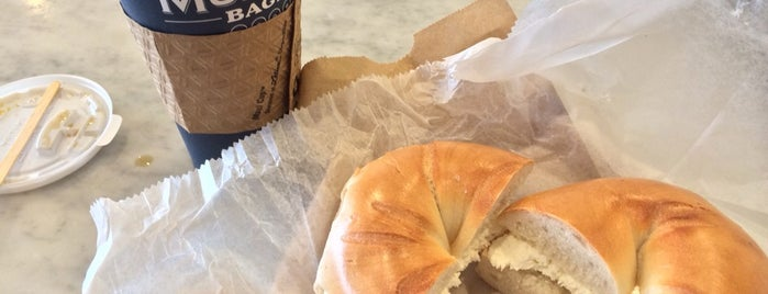 Murray's Bagels is one of The Katie 38: NYC.