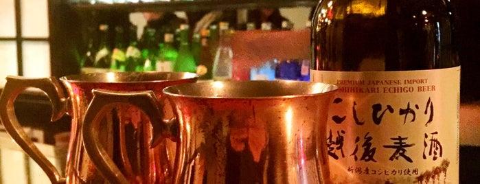 ハイカラ is one of NYC - Cocktail Bars.