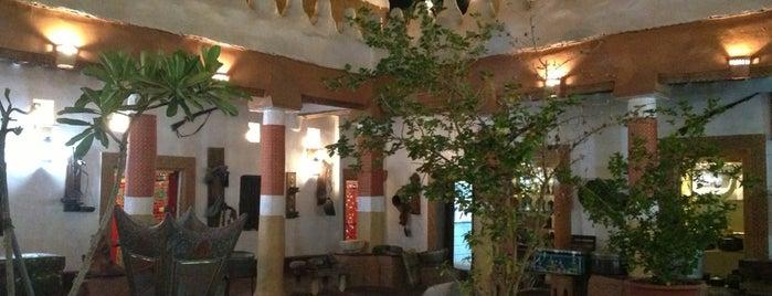 Al Turathi Restaurant is one of حايل hail.