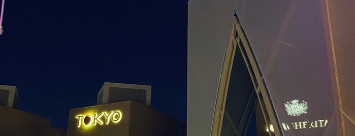 Mizo Eatery is one of Riyadh Italian & Continental.