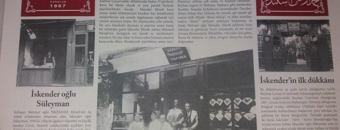 Kebapçı İskender   İskender İskenderoğlu ve Evlatları is one of สถานที่ที่ Ahmed ถูกใจ.