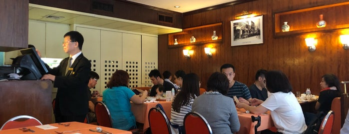 Tai Ping Koon Restaurant is one of Alice's list.