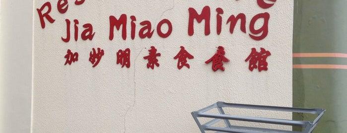 Restaurante Jia Miao Ming is one of Locais salvos de Denise.