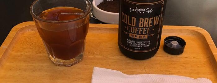 Aix Arôme Coffee is one of Ibrahim : понравившиеся места.