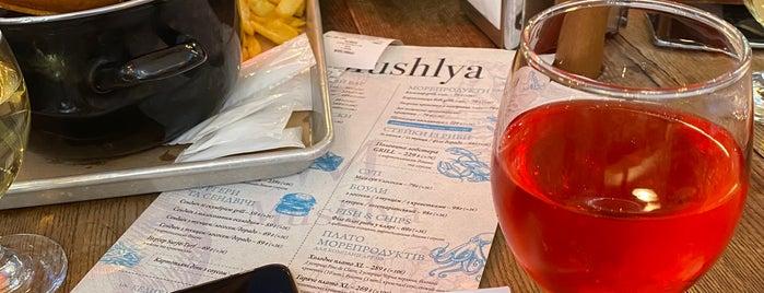 Mushlya bar is one of Рестораны☺️.
