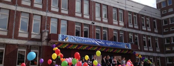 Школа № 31 is one of สถานที่ที่ Анастасия ถูกใจ.