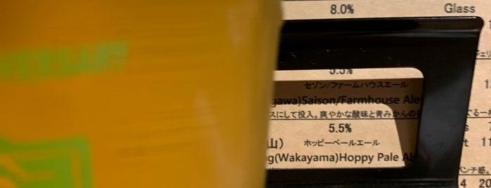 クラフトビア酒場 umbrella RiB is one of Craft Beer Osaka.