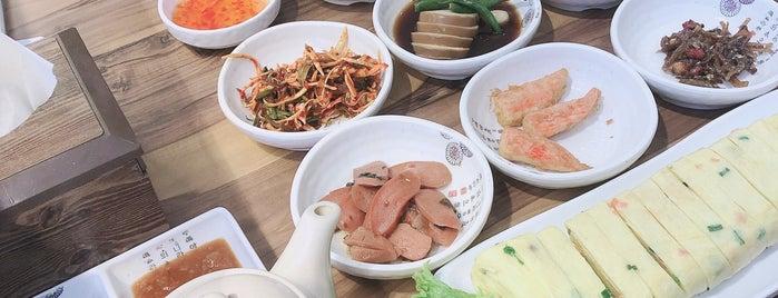 Hansang Korean Restaurant is one of Good food KL.