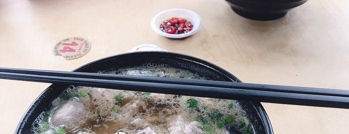 Machi Noodle 妈子面 is one of Tempat yang Disukai Stefen.