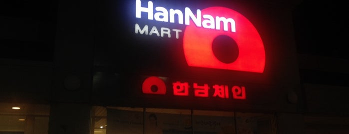 Han Nam Mart is one of worth re-exploring.