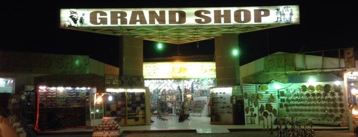 Grand Shop is one of Sofia'nın Beğendiği Mekanlar.