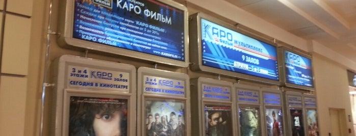 Каро is one of Москва.
