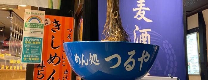 めん処 つるや is one of Masahiro : понравившиеся места.