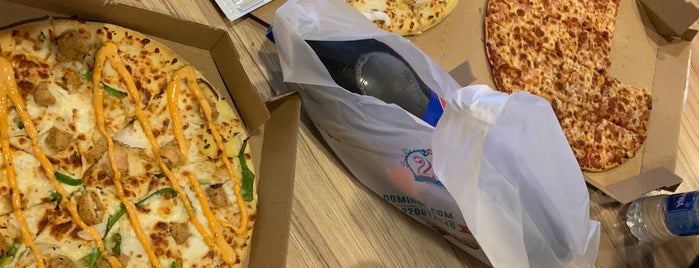 Domino's Pizza is one of Mohammed : понравившиеся места.