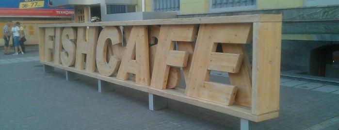 Фишкафе / Fishcafe is one of Lugares guardados de Nits.