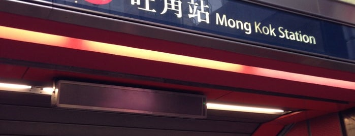 MTR 旺角駅 is one of 香港.