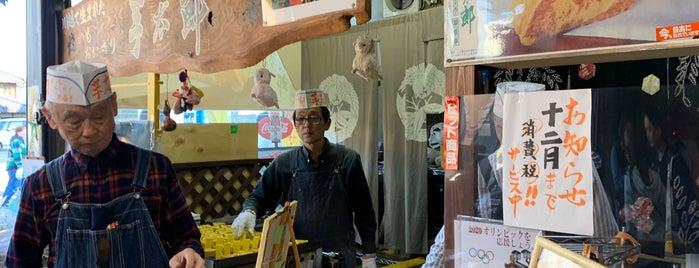 翠扇亭 is one of 川越.