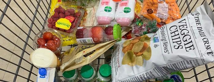 Tamimi Markets is one of Tempat yang Disukai Salim.