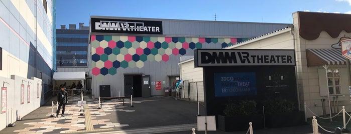 DMM VR THEATER is one of Matsunosuke 님이 좋아한 장소.