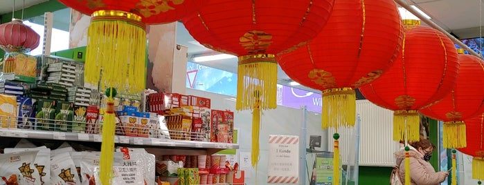 go asia 東 Asien Supermarkt is one of Berlin Best: Shops & services.