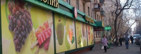 Магнолия is one of Покушай на Новослободской.