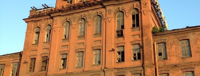 Красный Треугольник is one of Места готовые к видеотрансляции.