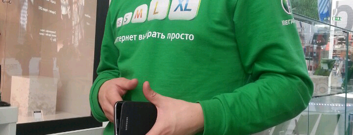 Мегафон is one of Sergeyさんのお気に入りスポット.