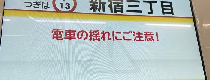 Oedo Line Higashi-shinjuku Station (E02) is one of Tempat yang Disukai Masahiro.