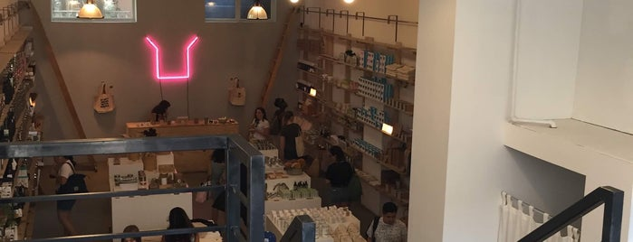 Package Free Shop is one of Sofia'nın Beğendiği Mekanlar.