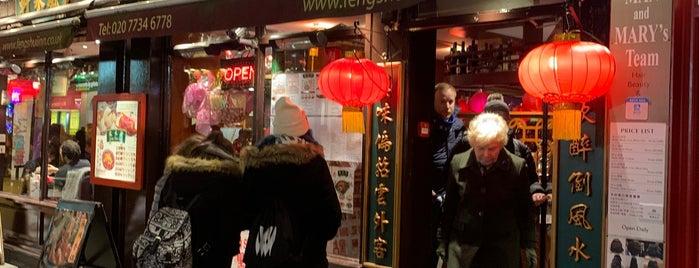 Feng Shui Inn is one of London.