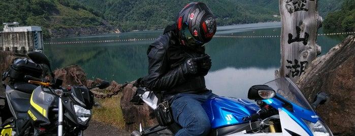 岩屋ダム is one of Shigeoさんのお気に入りスポット.