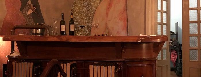 Bq Wine Bar is one of Batumi.