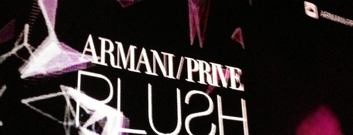 Privé is one of Dubai Nightlife.