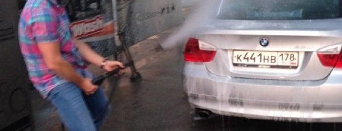Мойка H2O is one of Posti che sono piaciuti a Alena.