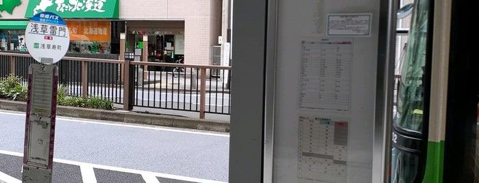 浅草雷門バス停 is one of Fernando'nun Beğendiği Mekanlar.