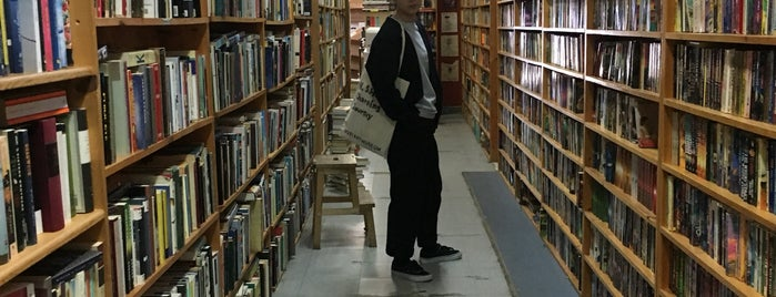 Pulpfiction Books is one of Posti salvati di Mike.