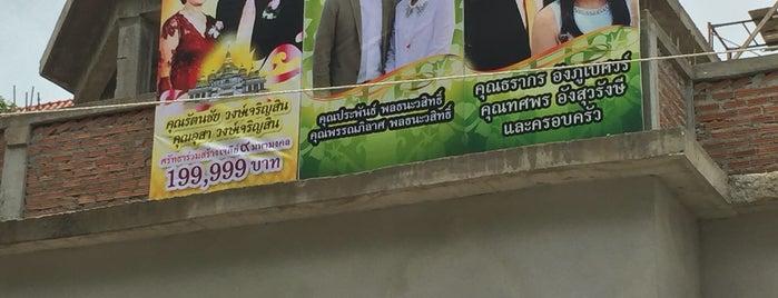 วิโมกสิวาลัย is one of ราชบุรี.
