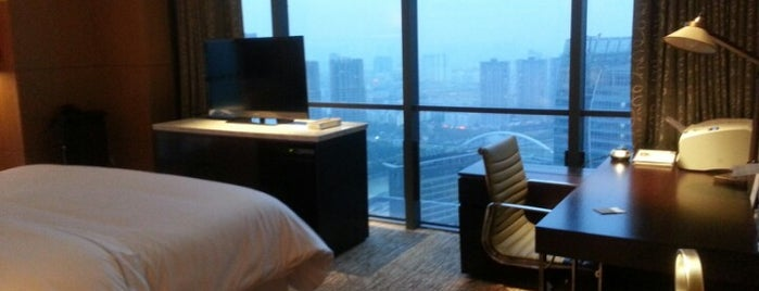 The Westin Ningbo is one of Hotels.