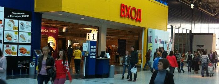 IKEA is one of Evelina : понравившиеся места.