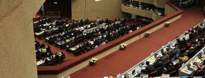 Centre International de Conférences Genève (CICG) is one of Cenevre.